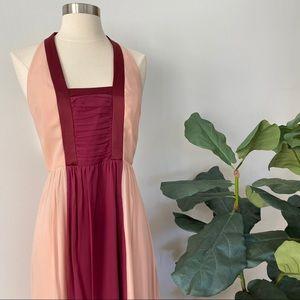 BCBG Silk Pink Halter Gown